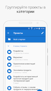 Хаос-контроль Premium - GTD Screenshot