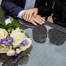 Wedding photographer Vladimir Aziatcev (VladimirNA). Photo of 11.11.2017