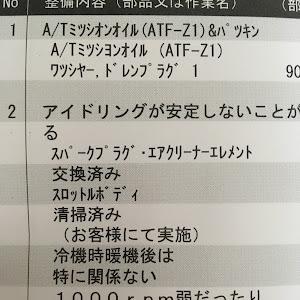 オデッセイ RB1のカスタム事例画像 hiroshiさんの2020年03月01日20:28の投稿