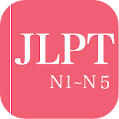 JLPT Practice(N1-N5) Android APK Download Free By Mts Studio