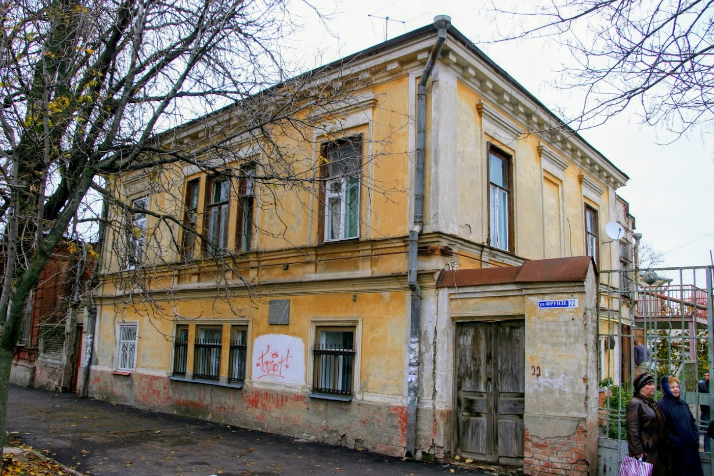 https://sites.google.com/site/istoriceskijtaganrog/frunze-ulica/dom-22