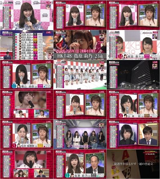 (TV-Variety)(720p) 緊急生放送!AKB総選挙延長戦 160618