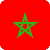 Morocco Useful Phones Numbers