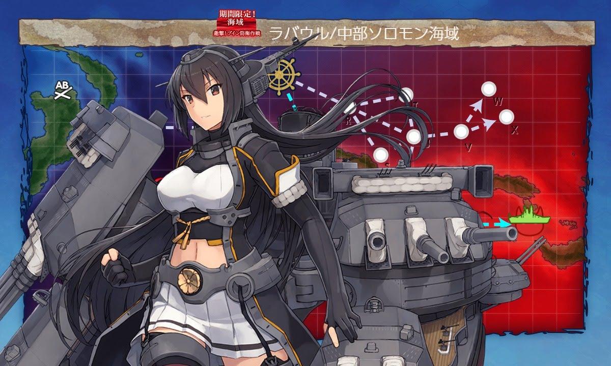 E-2甲 撃破03