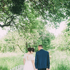 Wedding photographer Aleksey Tkach (alexeytkach). Photo of 20.06.2017