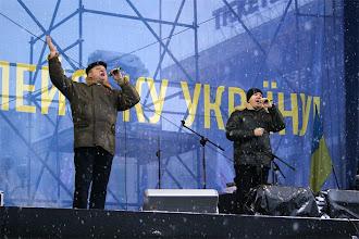 """Photo: Виступає гурт """"Новий час"""""""