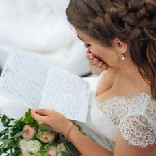 Свадебный фотограф Мария Лебешева (lebesheva). Фотография от 18.10.2016