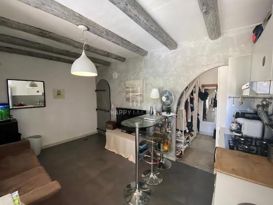 Vente maison 2 pièces 26 m2