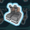 スチール骨のブーツ
