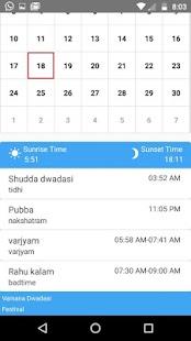 VCalendar - VenkatRama and Co - náhled