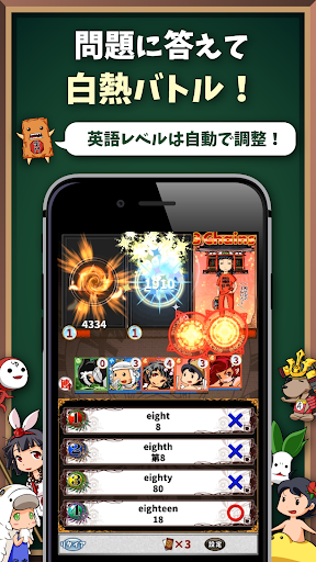 English Quiz【Eigomonogatari】 screenshot 11
