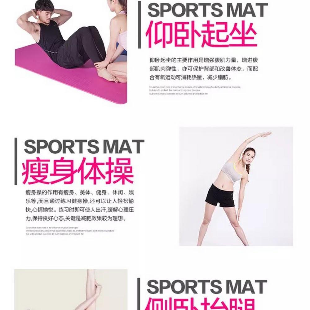 加厚加寬加長防滑瑜伽健身肌力訓練墊 2016年秋季 推售 可面交或郵寄
