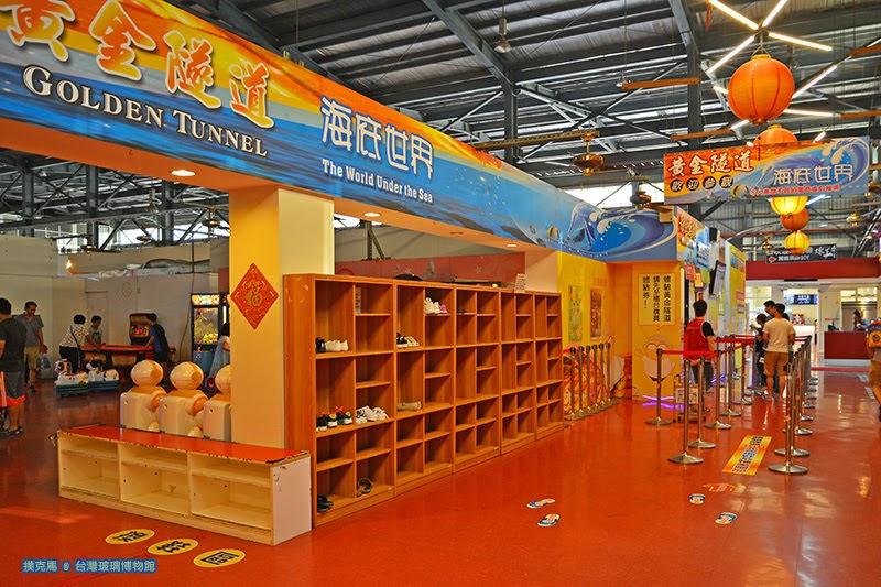 台灣玻璃館黃金隧道