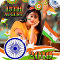 15aug DP Maker: Independence Day Photo Editor