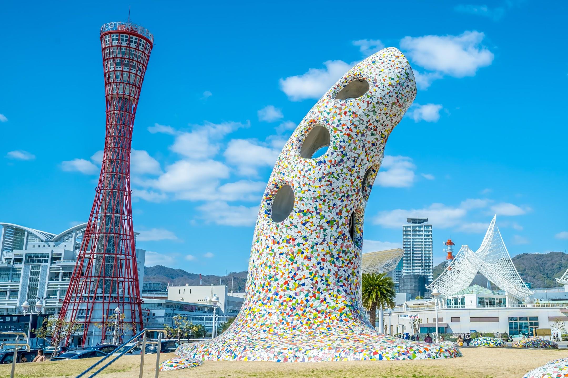 神戸 メリケンパーク オルタンシアの鐘