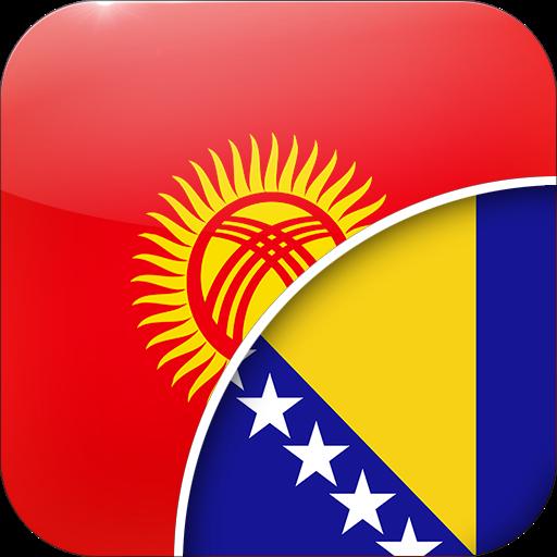 Krško Bosanski Prevodilac التطبيقات على Google Play