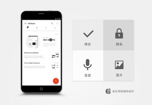 免費下載生活APP|集简笔记 app開箱文|APP開箱王