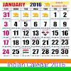 Indian Calendar 2017