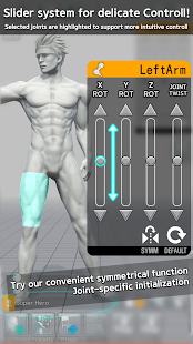 Easy Pose - Best Posing App Screenshot