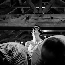 Wedding photographer Szabolcs Sipos (siposszabolcs). Photo of 08.04.2018
