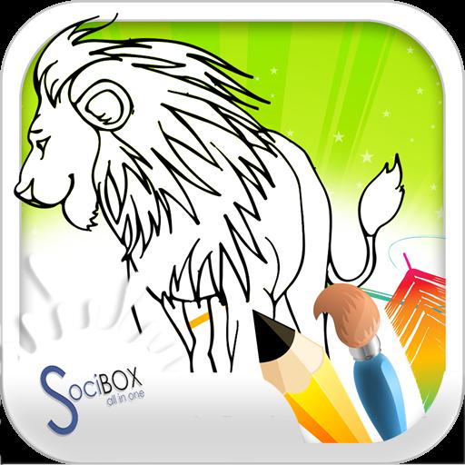 娱乐のライオンの塗り絵 LOGO-記事Game