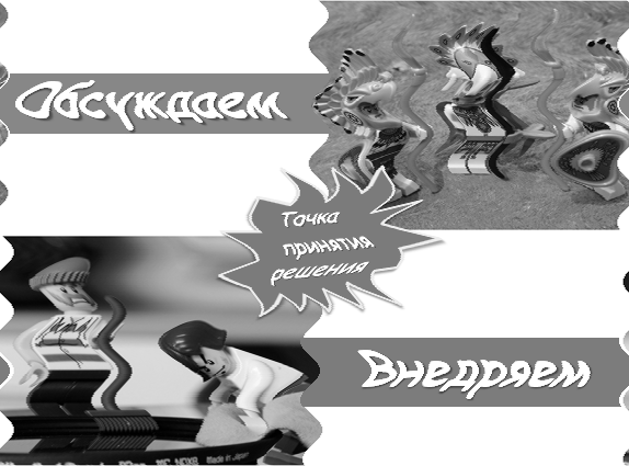 no_decision_point.png