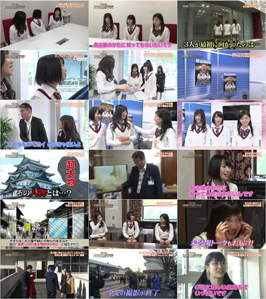 (TV-Variety)(720p) SKE48 ZERO POSITION~チームスパルタ!能力別アンダーバトル~ ep37 160604