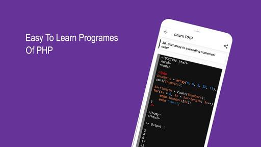 Learn PHP 2.1 screenshots 7