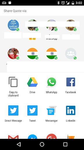 பாரதியார் கவிதைகள் Bharathiar screenshot 6