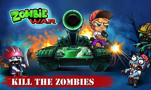 殭屍戰爭 Zombie War