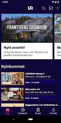 UR Play  screenshots 1
