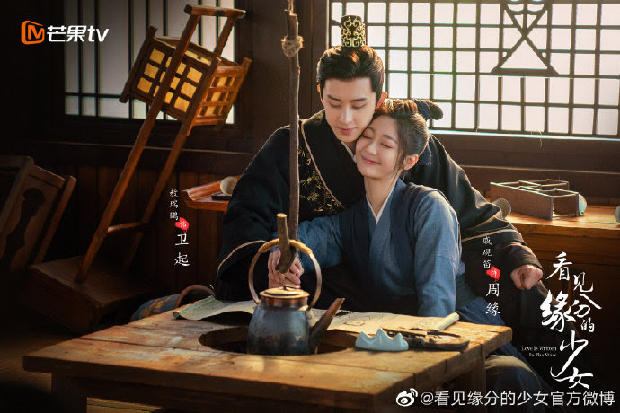 Love Is Written in the Stars China Web Drama