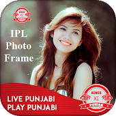 IPL Photo Frame 2018