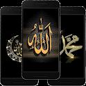 Calligraphy Wallpaper Offline icon