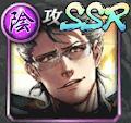 司馬冬弥(SSR)