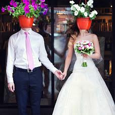 Wedding photographer Ekaterina Mikolenko (LadyBird89). Photo of 18.09.2015