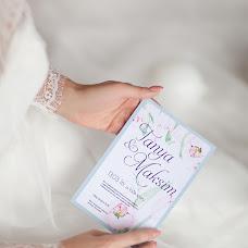 Wedding photographer Polina Timofeeva (PelageySpb). Photo of 01.04.2016