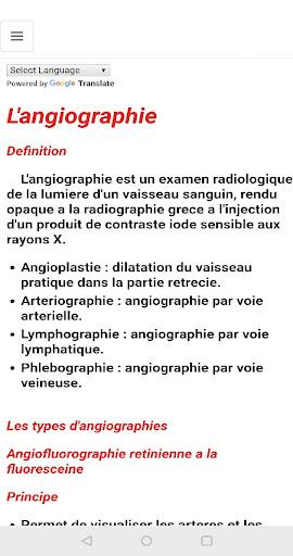 لقطات من الاختبارات الطبية 4