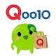 Qoo10 - Fun Shopping & Big Discount