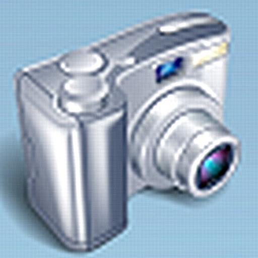 Uva Silent Widget Camera Free