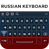 Russian Keyboard Android APK Download Free By Abbott Cullen