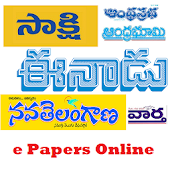 e Papers Online