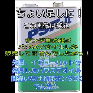 インテグラ DC5 RちゃうaudioRのカスタム事例画像 キラミちゃん-お米DYI派さんの2020年06月19日14:14の投稿
