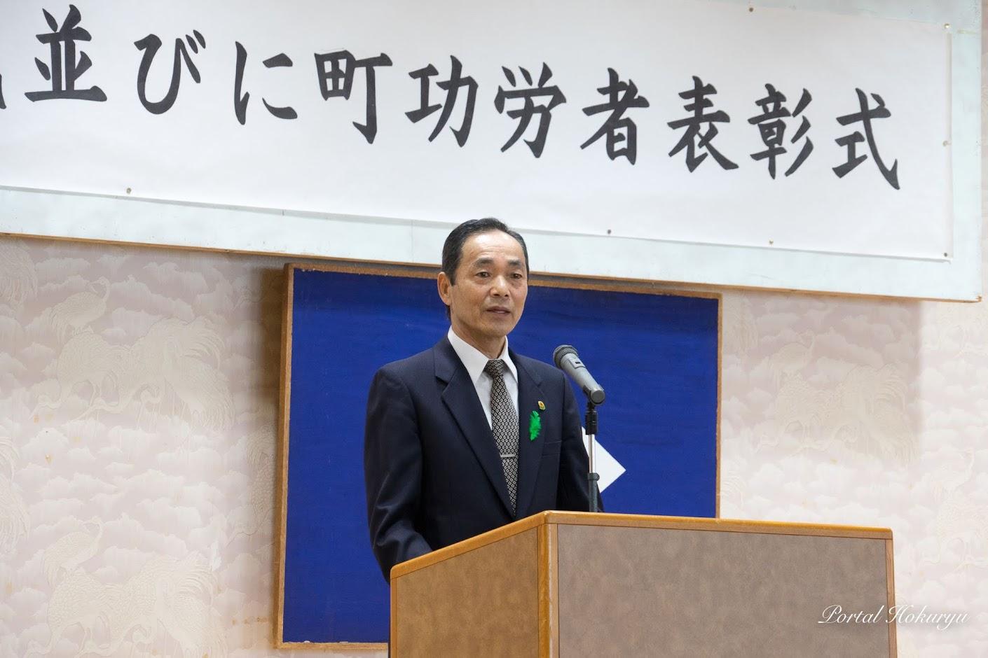 被表彰者代表・長谷川秀幸様
