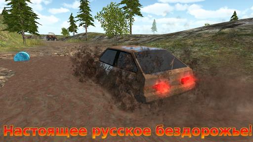 Télécharger Gratuit Code Triche Simulateur de conduite VAZ2108 MOD APK 2