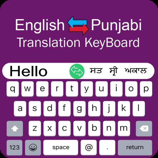 Punjabi Keyboard - English to Punjabi Typing - Apps on
