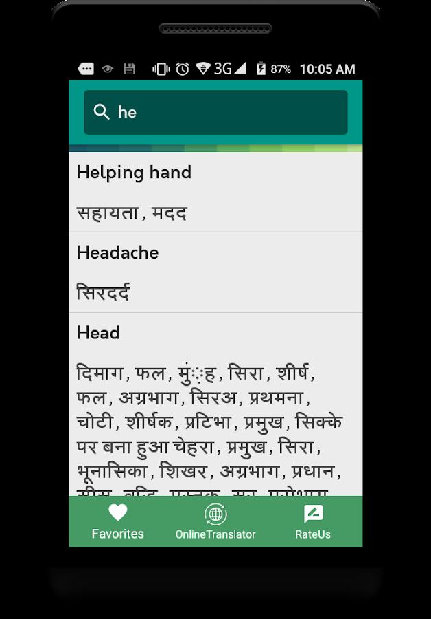 english to hindi dictionary pdf