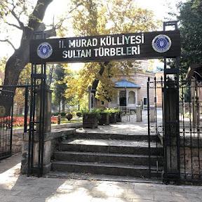 オスマン帝国歴代皇帝が眠るトルコ・ブルサのムラト2世の複合施設「ムラディエ・キュリエスィ」