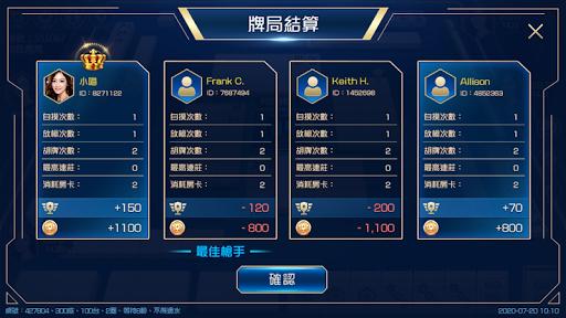 u9ed1u947du5a1bu6a02u57ce android2mod screenshots 7