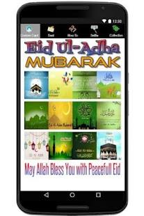 Happy Eid Ul-Adha Al Mubarak - náhled